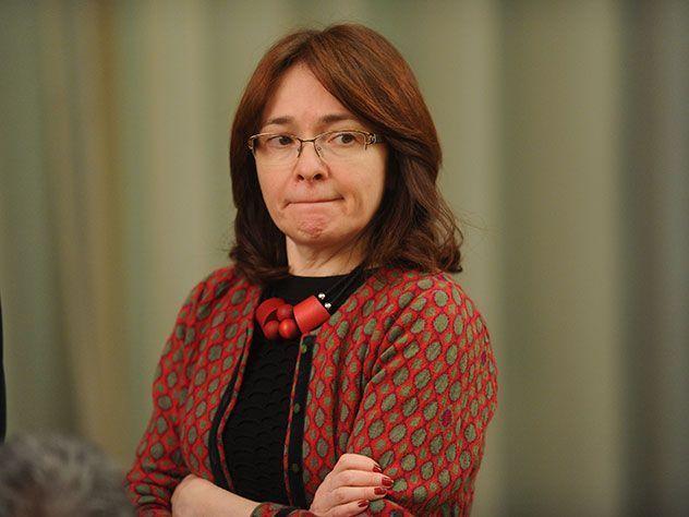 Эльвира Набиуллина: РФ ожидает экономический застой