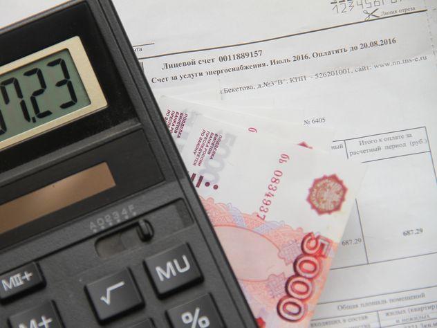 Подарок мэрии столицы: задуман рост коммунальных тарифов на6,7%