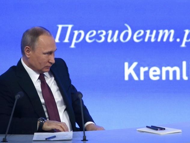 Владимир Путин: ЦБируководствоРТ ищут методы поддержки клиентов ТФБ