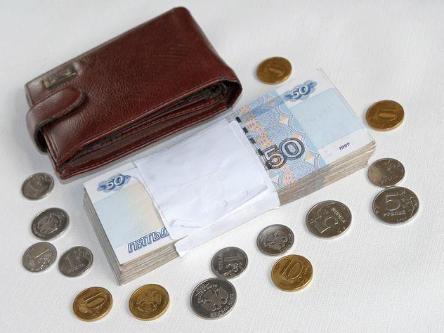 Пенсии граждан России вближайшие три года возрастут до15 тыс. руб.