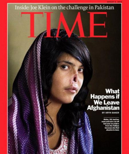 В августе 2010 года снимок Аиши появился на обложке журнала Time
