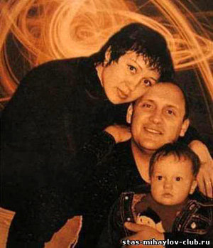 Инна ГОРБ и Стас МИХАЙЛОВ с сыном Никитой