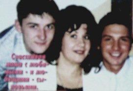 Семья Лазаревых: Сергей и Павел с матерью Валентиной