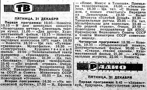 1970 г.