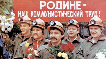 В СССР, несмотря на бытовые неудобства, люди верили в светлое будущее и хотели до него дожить. А сейчас уверены, что будет только хуже