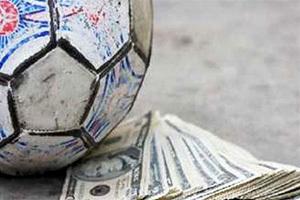 «Странные» матчи в футболе стали отстрой проблемой. Фото sport.oboz.ua