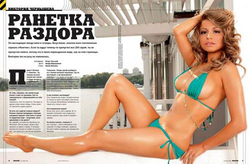 Виктория ЧЕРНЫШЕВА