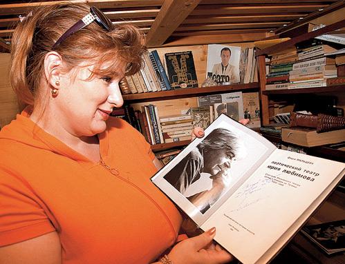 Юлия Клоуда - полная биография