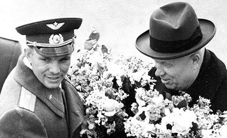 Встреча первого в мире космонавта. 1961
