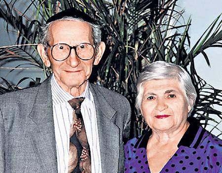 Родители звезды Борис ЭПШТЕЙН и Белла ТУРЕЦКАЯ прожили в браке 66 лет