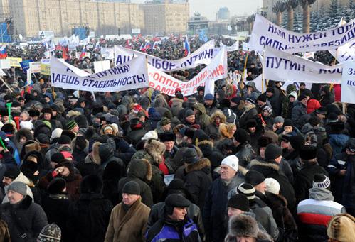 Митинг на Поклонной горе (Фото: russia.ru)
