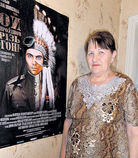В квартире Ольги РУБАН на видном месте висит афиша фильма  «ТотКтоПрошёлСквозьОгонь»