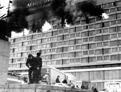 ...что не заметили, как в гостинице «Ленинград» начался пожар