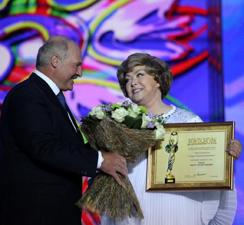 Эдита ПЬЕХА и Александр ЛУКАШЕНКО