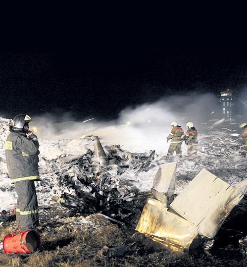 Обломки лайнера после катастрофы разбросало на площади 23 тыс. кв. м. Фото: © Reuters