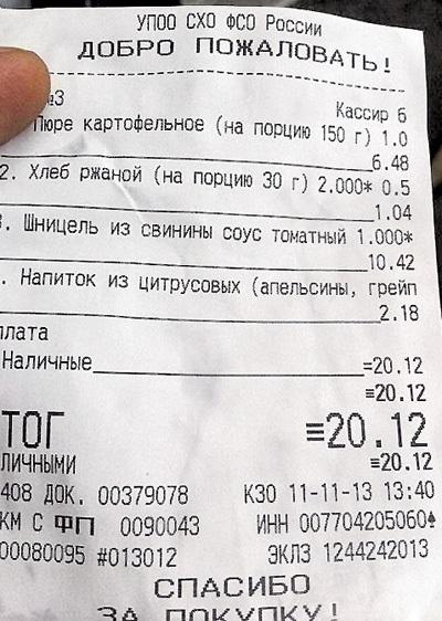 В столовой Госдумы народные избранники могут поесть по льготным ценам