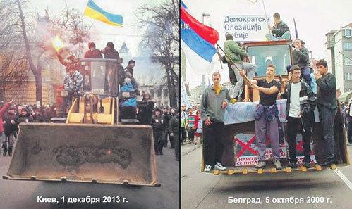 Марко ИВКОВИЧ, американец сербского происхождения, был прислан Вашингтоном на Украину для организации еще одной «оранжевой революции». Как видно из снимков, американцы для украинских папуасов поленились даже методику переделать