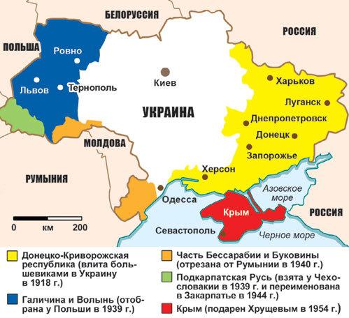 Территории, присоединённые к Украине советской властью