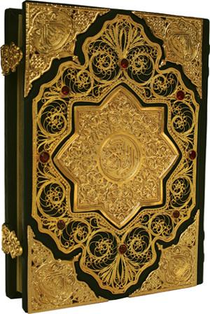 Коран даёт ответы на все деликатные вопросы