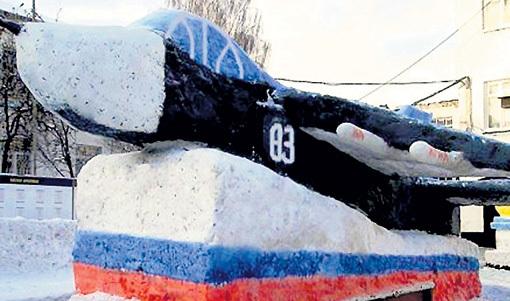 Снежный бомбардировщик продуман до мелочей. Фото ГУФСИН России по Свердловской области