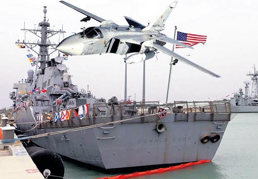 Американцы не рискуют связываться с русскими в Черном море. Фото с сайта mixednews.ru