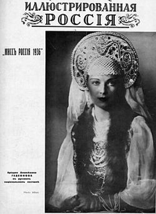 В 1936 году русской красавицей признали Ариадну ГЕДЕОНОВУ