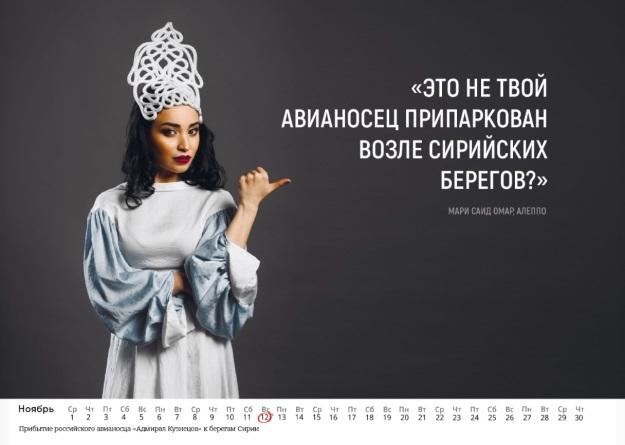 (Фото: www.fromsyriawithlove.ru)