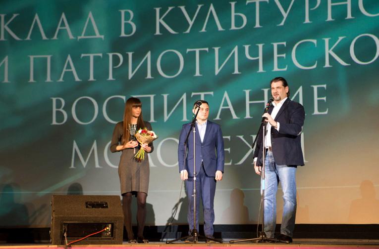 Генеральный директор Российского авторского общества Дмитриев Максим Иванович вручает награду