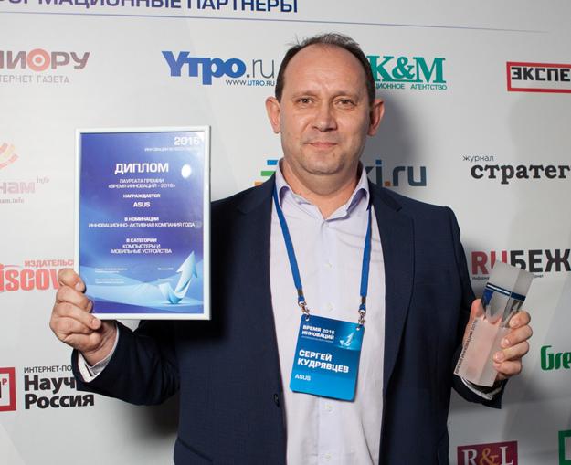 Сергей Кудрявцев, ASUS