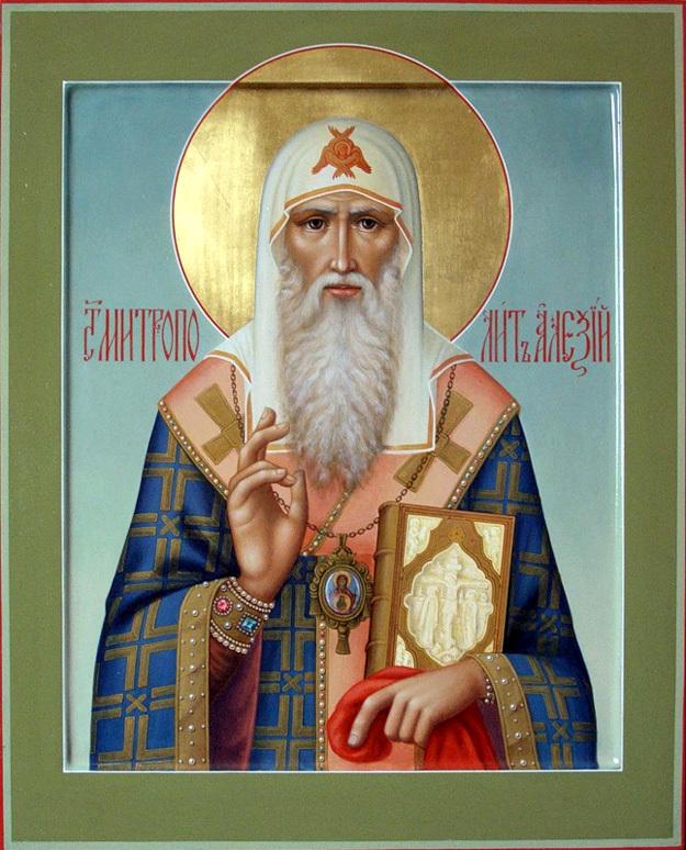 Фото с сайта hram-troicy.prihod.ru