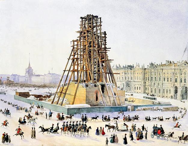 Написанная с натуры князем Григорием ГАГАРИНЫМ в 1830 году акварель показывает нам Александрийский столп, который, по официальным данным, появился там лишь в 1834 году