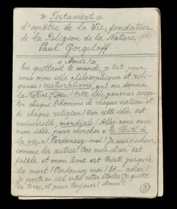 Собственноручное «Завещание апостола жизни, основателя Религии природы Павла Горгулова». Тюрьма Санте, август 1932 года. Источник: wikipedia.org