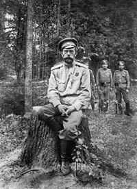 После отречения и ссылки в Сибирь. Источник: wikimedia.org