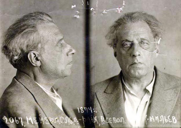 Фотография НКВД после ареста. Фото: Википедия