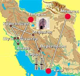 Маршрут путешествия В. Казакова по Ирану