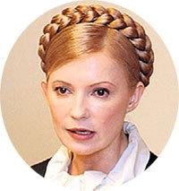 ...и Юлия с боем строят бизнес на Украине