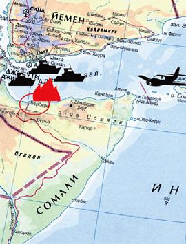 Зона боевых действий против пиратов и предполагаемые места базирования кораблей и авиации стран ЕС
