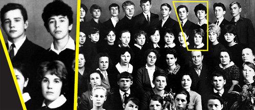 Выпускники 10-в класса школы №1. Рядом с Валерой ЛЕОНТЬЕВЫМ - закадычный друг Сергей ТРУХИН и близкая подруга Катя КОСТЕРИНА (выделены слева)