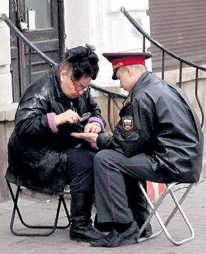 Согласно указу «О мерах по совершенствованию деятельности органов внутренних дел РФ», до 1 января 2012 года численность милиционеров сократят на 20 процентов