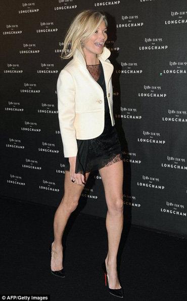 Кейт смотрелась бы стильно, если бы не причёска - фото The Daily Mail