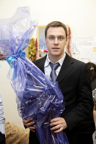 Иван ОГАНЕСЯН