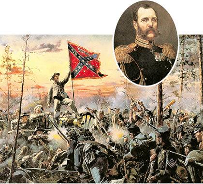 Историки США упорно замалчивают, что против южных рабовладельческих штатов северяне воевали на деньги русского царя Александра II