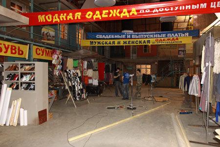 Для съемок «Рынка» выстроили масштабные декорации (Фото: RWS)