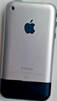 Фальшивый iPhone выглядит, как настоящий...