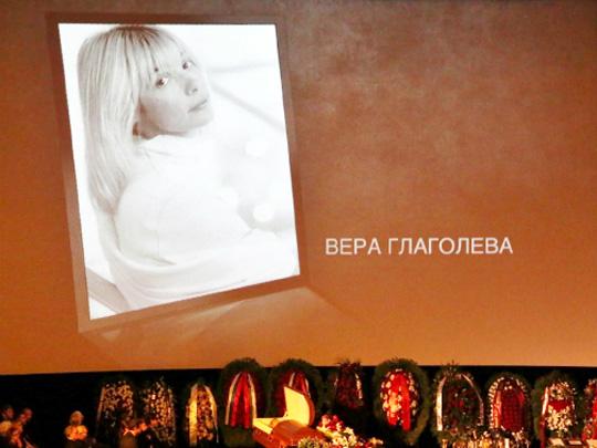 открытка енотом прощальные фото с верой глаголевой значительных функциональных