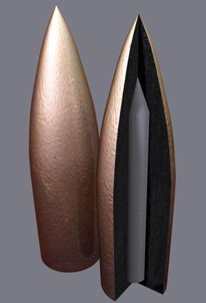 Первые бронебойные снаряды были устроены очень примитивно. wikimedia
