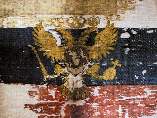 Экспонат Центрального военно-морского музея в Санкт-Петербурге – «Флаг Царя Московского»