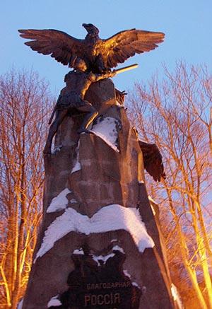 Памятник защитникам Смоленска (авт. Фото Ал. Шипилин)
