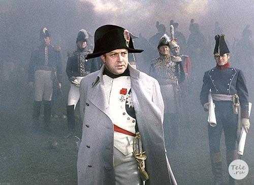 В. Стржельчик в роли Наполеона в советском фильме «Война и мир»