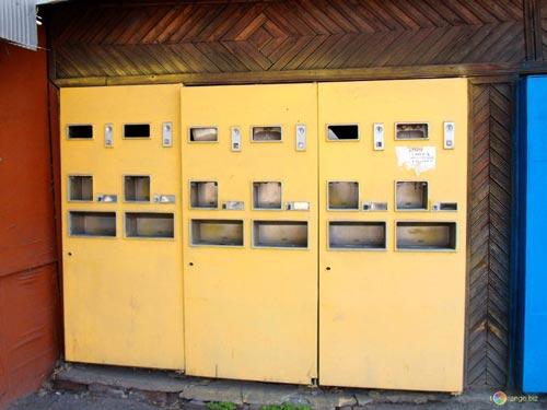 В некоторых городах СССР пиво продавалось в автоматах. ru.torange.biz